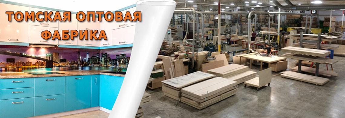 Мебельная фабрика ИНТЕРЬЕР