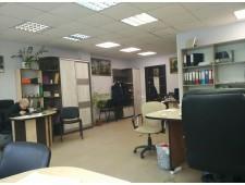 Адрес: Томск, Котовского 19 офис 229